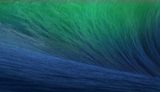 【速報】OS X Mavericksは無料なんだって!バッテリーも長持ちに!