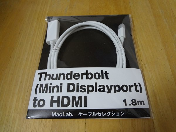 Mini Displayportケーブル
