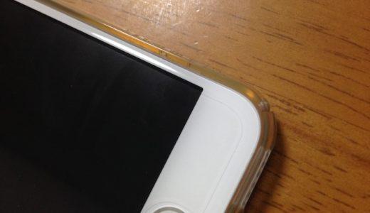 iPhone6の保護フィルムの横幅が足りない!