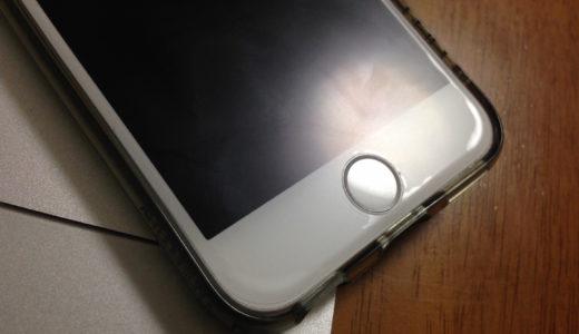 iPhone6の全面保護フィルムは買わないほうがいいかもしれない・・・