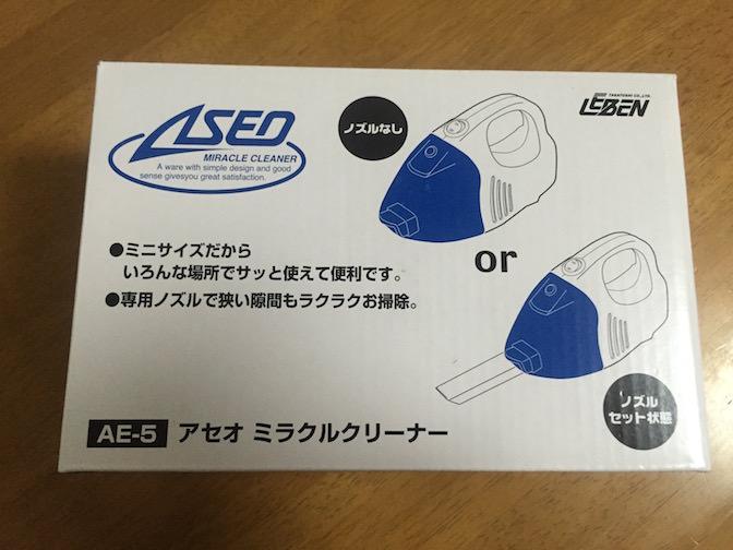 アセオ ミラクルクリーナー AE-5 76873 パッケージ