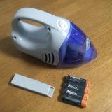 電池式のハンドクリーナー「アセオ AE-5 76873」レビュー