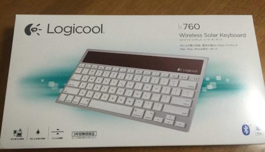 Macのおすすめワイヤレスキーボードはこれ!「LOGICOOL k760」レビュー