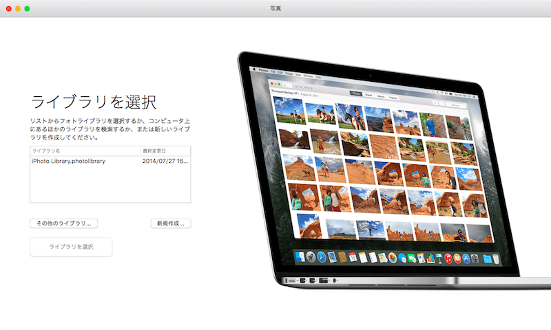 写真アプリ