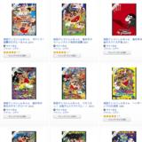 Amazonプライムビデオでクレヨンしんちゃんの映画が見放題!