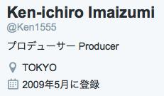 Ken-ichiro Imaizumiのプロフィール