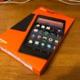 Fire HD 8 (2017年モデル)を購入!Kindle等のAmazonサービス利用が捗る!