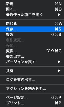 macでheicをjpgやpngに変換