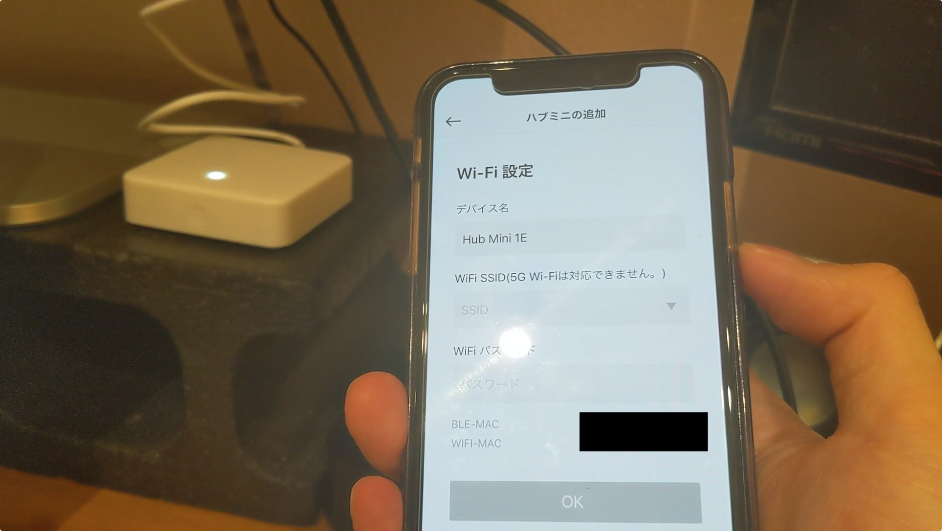 SwitchBot Hub Mini Wifi設定